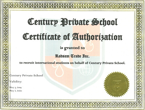 RADSAM Education & Immogration Agency Century Private School