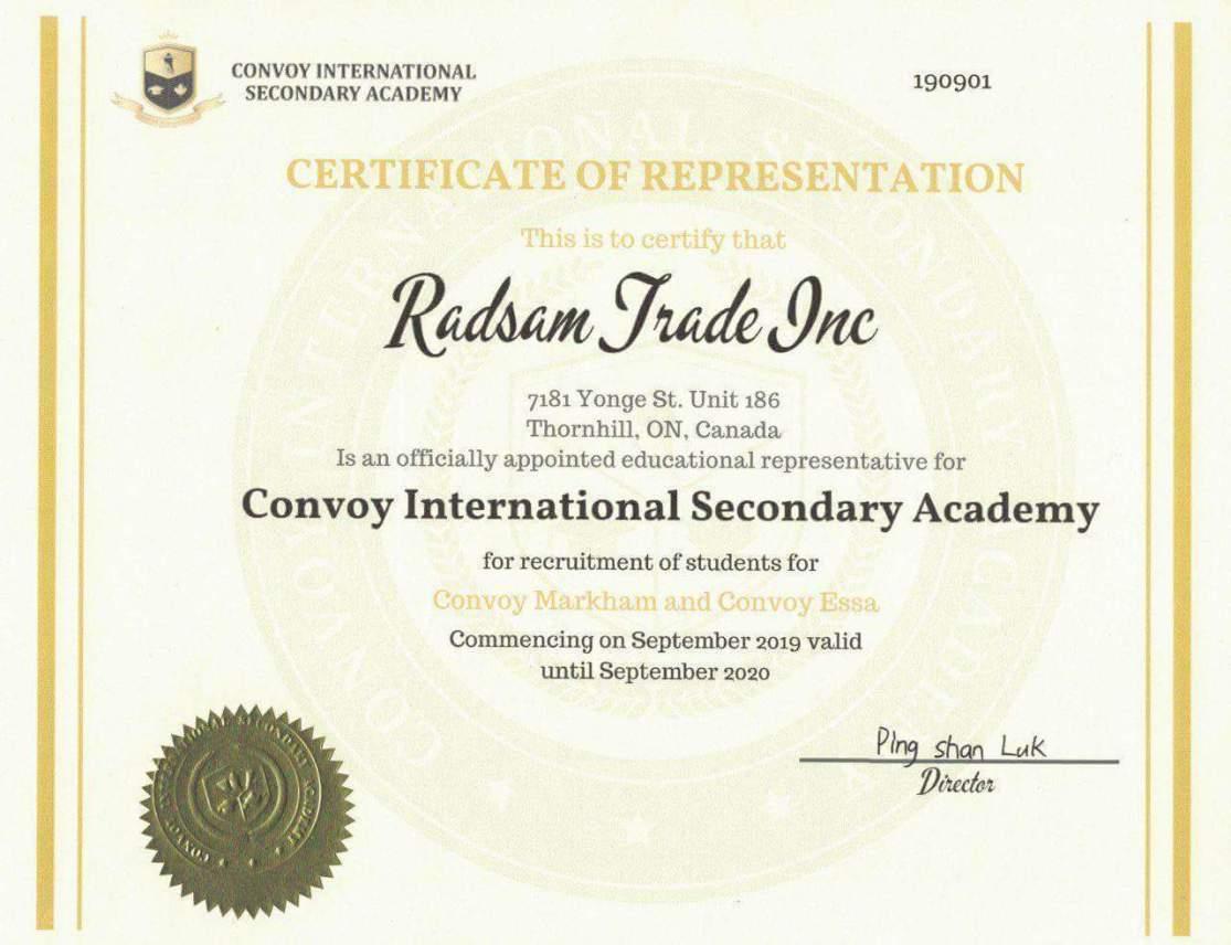 شرکت کانادا رادسام - نماینده دبیرستان بین المللی کانووی